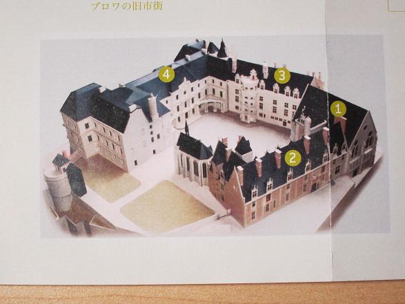 ブロワ城の画像 p1_34